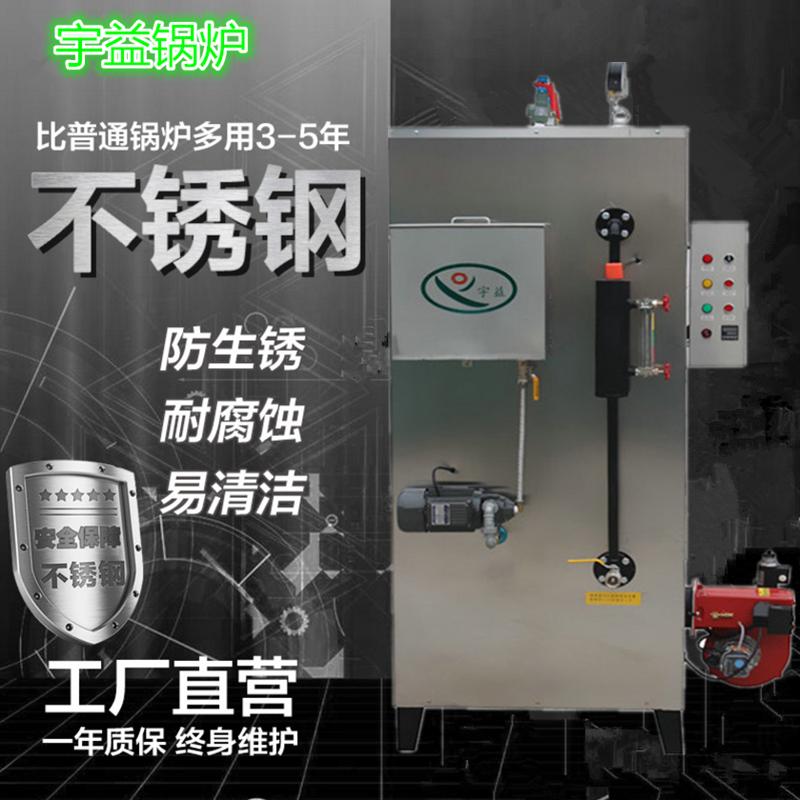 全自動燃氣蒸汽發生器應用于食品加工生產設備