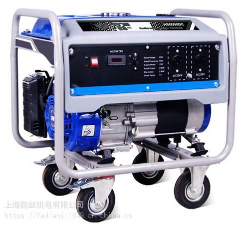 进口本田小型汽油发电机6.5KW单相发电机