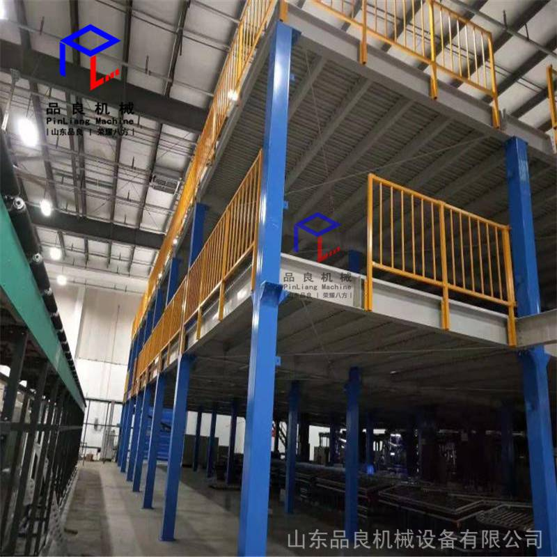 品良 仓储 免费设计上门安装 钢平台阁楼  钢平台 重型 双层货架