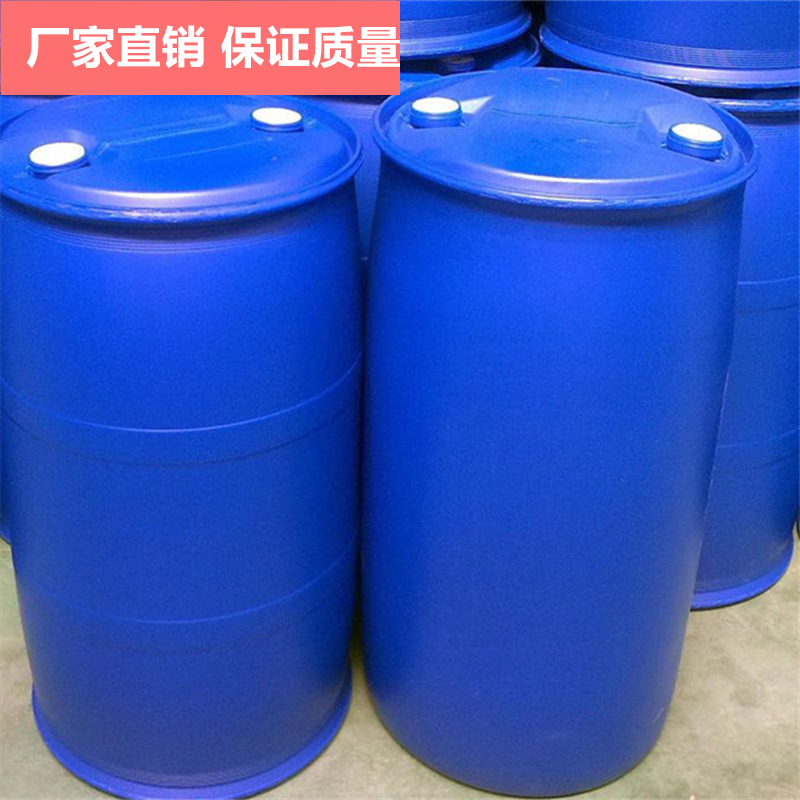 优势产品 丙烯酸乙酯 扬巴国标优惠价格 工业级丙烯酸乙酯