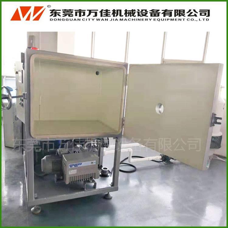 50公斤果蔬真空預冷機價格排行小型手動門真空預冷機銷售