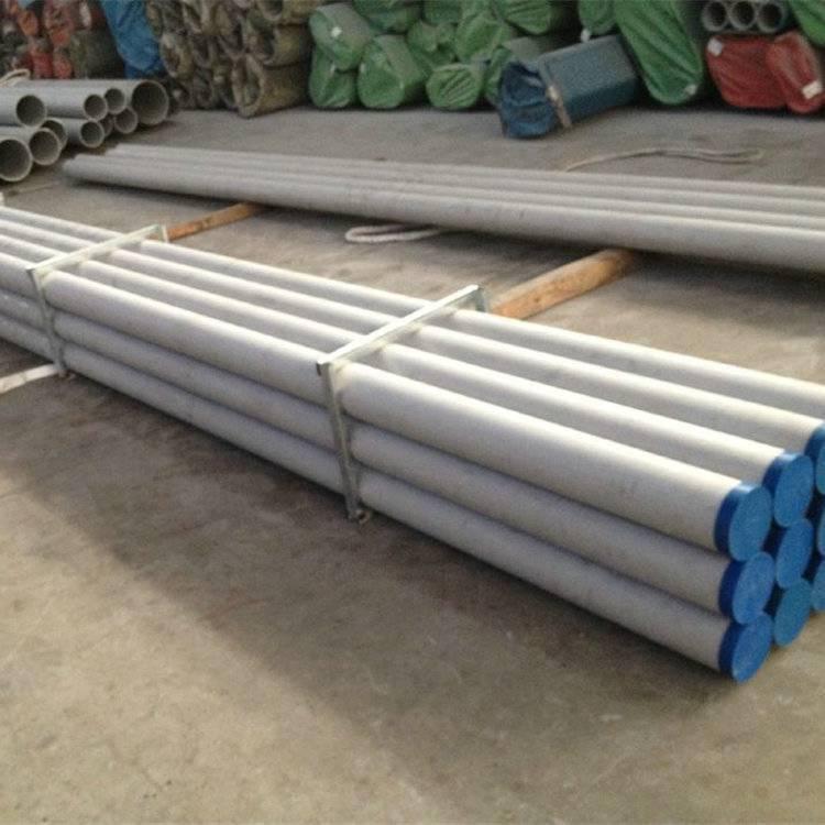 丽水不锈钢管批发供应304不锈钢管