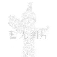 深圳市中海源化工有限公司