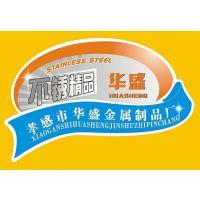 供应印刷厂/苍南印刷厂/郑州不干胶印刷厂