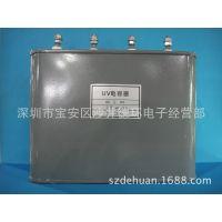 专业生产销售批发供应UV灯管电容;特价UV电容器