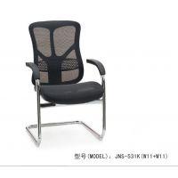 多功能简约时尚休闲椅健康椅职员椅