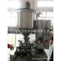 酱体包装机 辣椒酱包装机 食品包装机 可以打印生产日期