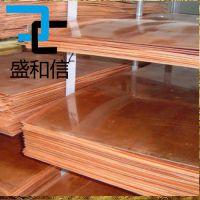 广东TU1无氧铜板 环保超纯TU1无氧铜 紫铜板