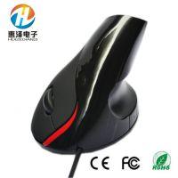 【工厂热销】无线鼠标 免电池可反复循环充电 垂直鼠标 电脑配件批发