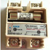 【美国固特旗舰店】自带保险丝固态继电器与阳明同款R取小值 SAP4820D-F