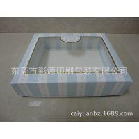 厂家专业定做加工   开窗pet/pvc   天地盖纸盒定做 开窗彩盒