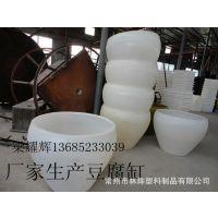 供应【林辉塑业】淮安塑料豆腐缸 常州塑料酒缸 宝应腌制塑料圆桶