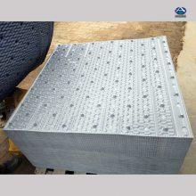 华强科技——直供方形冷却塔填料|PVC散热胶片|淋水片材 13785867526