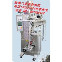 钦典***《龙井茶包装机》¥(毛尖茶叶包装机)随手撕泡包装机