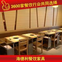 厂家现货 中式水曲柳餐桌 复古桌子 工厂生产供应 深圳海德利家具 专业餐饮家具定制