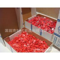 WIMA MKS2 0.033UF 100V P5