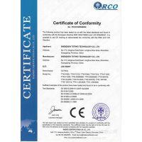 LED灯具CE证书
