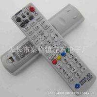 供应安乡(湖南有线)机顶盒遥控器 厂家直供 安乡有线数字电视遥控器