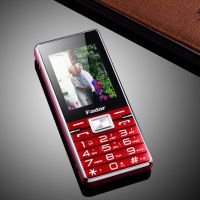 Fadar/锋达通C600电信版老人机超长待机直板按键天翼CDMA老年手机