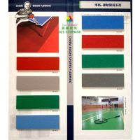 供应博格竞技运动地板专业比赛PVC卷材羽毛球排球手球地胶上海意趣