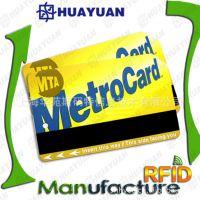 磁卡,上海磁卡生产商,商家广告,促销,礼品磁卡印刷制作