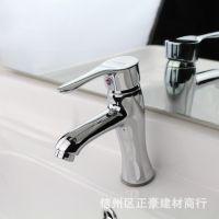 水暖洁具批发 优质全铜面盆龙头 冷热混水洗手盆龙头台盆龙头