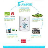 丹麦直邮本土原装进口Arla/欧世阿拉 婴儿有机奶粉1段0-6个月800g