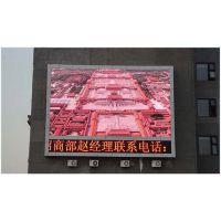 巴中ledp3.9/p4/P5租赁屏厂家价格