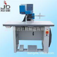 厂家供应邦达BD-296B自动上胶拉链粘合机 拉链粘合机