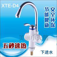 紫铜发热管,电热水器,快速热水龙头