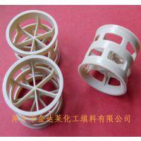 PPH塑料拉鲁环填料_PP圆形填料_耐热耐老化/耐化学腐蚀 厂商萍乡金达莱