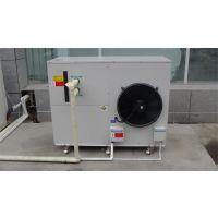 厂家销售海洛丝机房空调 机房精密空调 机房恒温恒湿空调