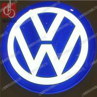 厂家供应 大众汽车发光吸塑招牌制作公司 上海4S店吸塑车标制作加工