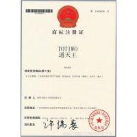 开关电源商标证书