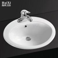 海西卫浴 ***陶瓷台上盆洗脸盆 抗菌防污陶瓷盆 台上洗手盆面盆台盆