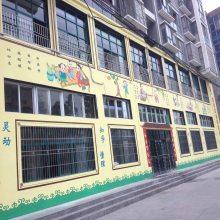 商丘专业手绘幼儿园国学壁画的公司