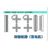 供应亨达木工钻排四排双电机排钻MZ7422F