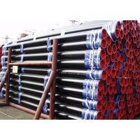 天钢管线管,630x45管线管,混合气体管线运输,