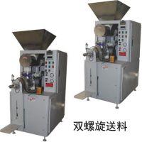供应消光粉包装机|二氧化硅消光剂包装机
