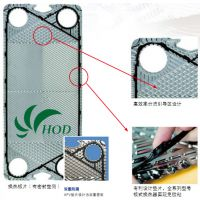 供应HISAKA/日阪板式冷油器 传动油板式冷却器密封垫片