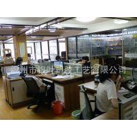温州市银叶塑胶工艺有限公司