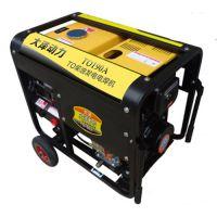 单缸小型190A柴油发电焊机