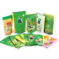 厂家热销台湾高山茶抽真空茶叶袋 自立拉链袋现货供应