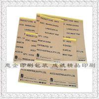 东莞宏远彩色贴纸 牛皮纸标签 虎门电器标签 透明贴纸印刷