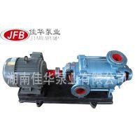 厂家直销 卧式多级离心泵 多级排水离心泵 多级离心水泵 水泵多级