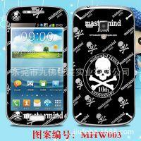 工厂批发三星S7562海盗骷髅头保护膜手机前后贴膜PVC彩印手机膜