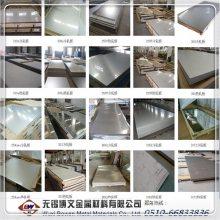 430、SUS430、1Cr17、10Cr17、1.4016不锈钢铁板价格