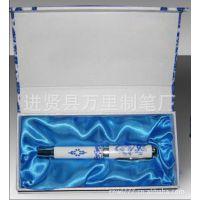 万里笔业厂家供应真瓷笔 陶瓷笔 青花套装,可定制logo,青花礼品笔