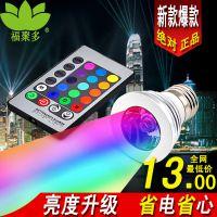 3W LED RGB射灯 7彩LED射灯 E27/Gu10射灯 舞厅装饰LED射灯