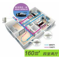 西安知名的西安三菱电机中央新风系统厂家|西安三菱电机中央新风系统价格